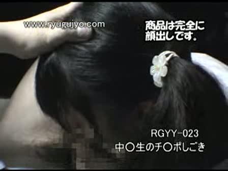 制服JC風娘円光チンポしごき!